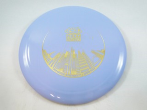 Kastaplast K1 Grym X - NG Edition